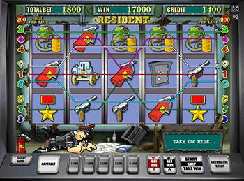Интернет казино игровые автоматы резидент где в красноярске можно поиграть в игровые автоматы